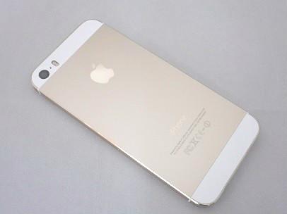 iphone5S2_20151014170846a6a.jpg