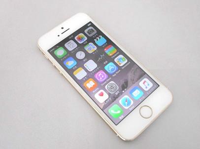 iphone5S_20151014170823a20.jpg