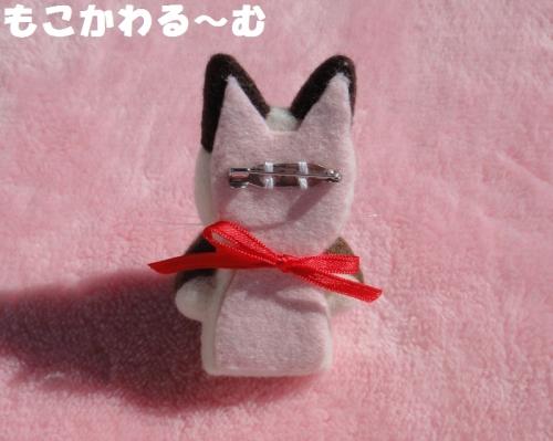 シャム猫ポケット3