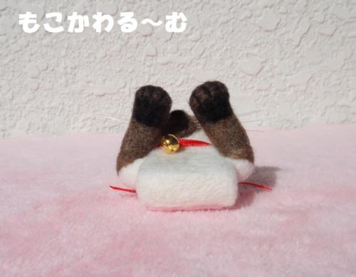 シャム猫ポケット4