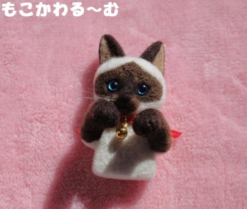 シャム猫ポケット2