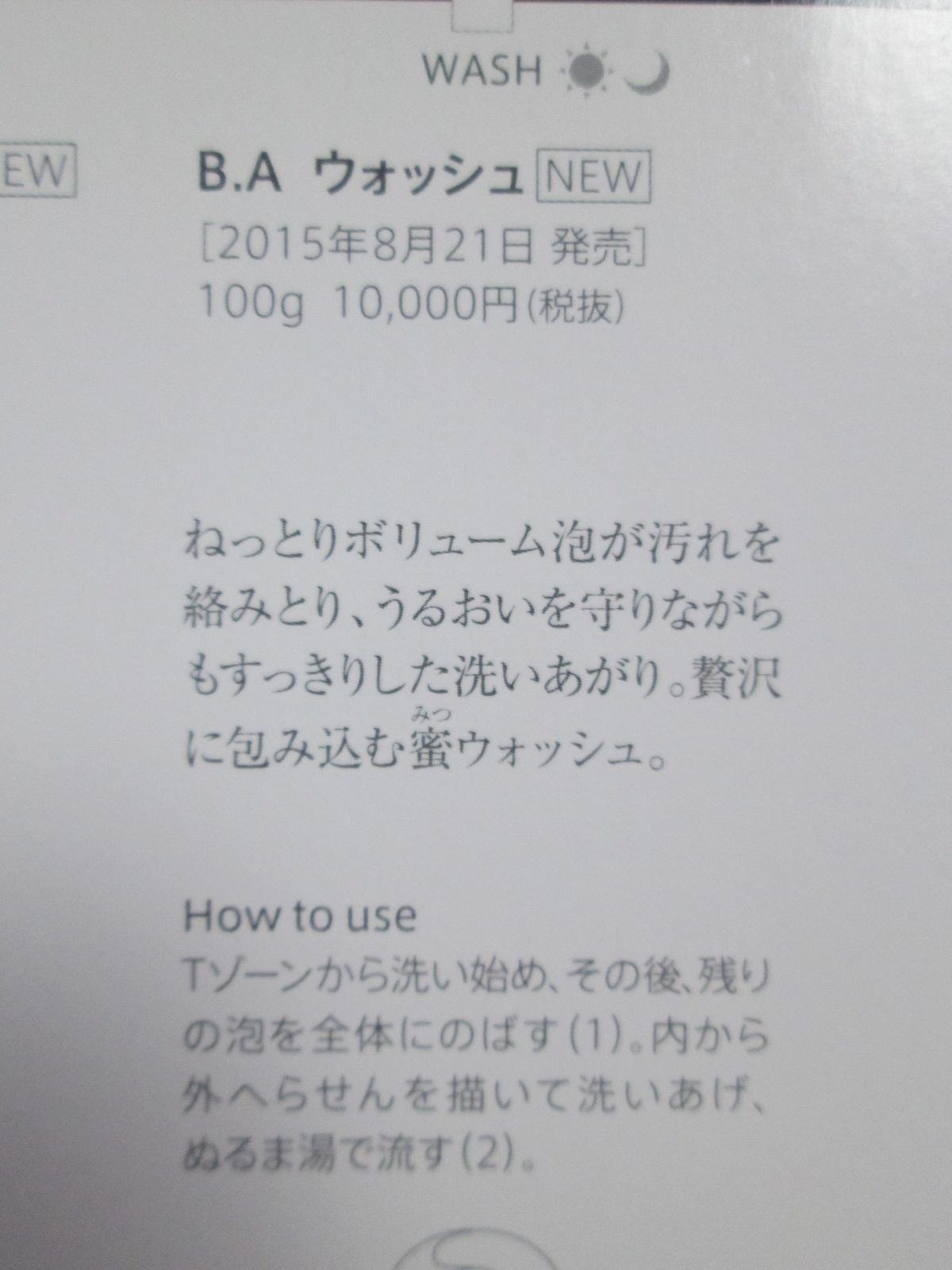 IMG_7625 POLA BA (11)