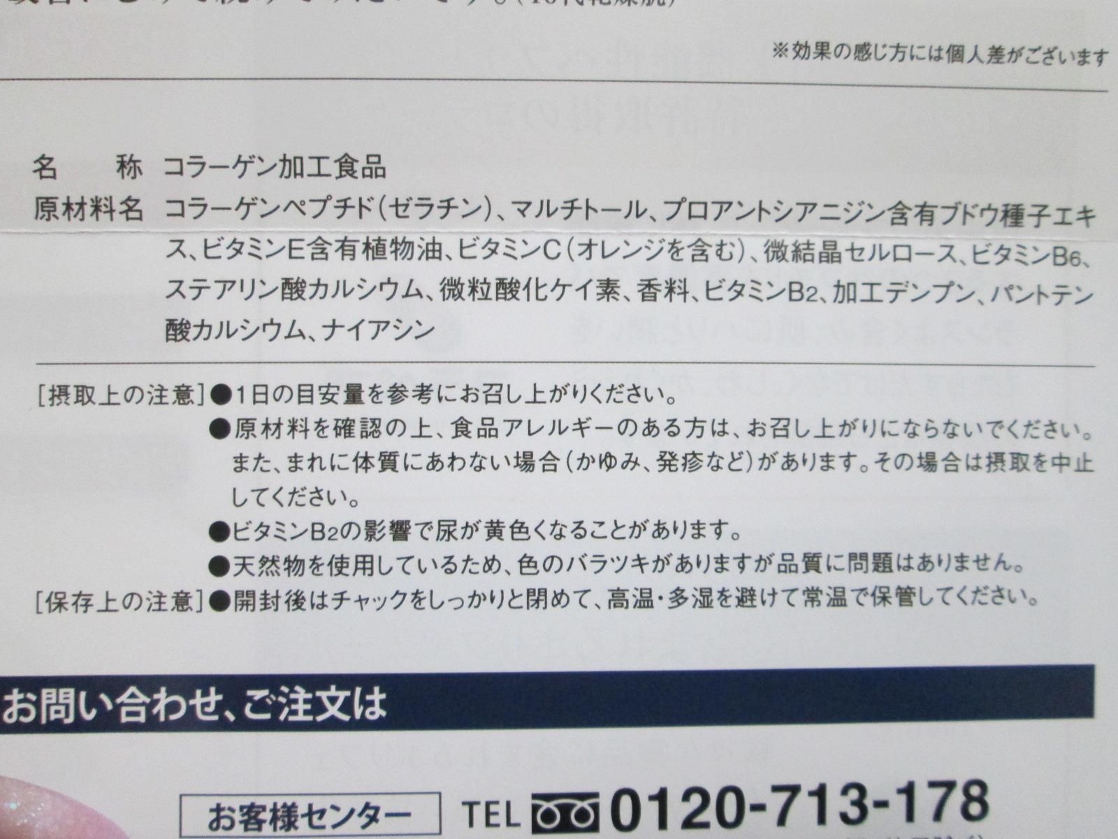 IMG_7900 舞肌 (3)