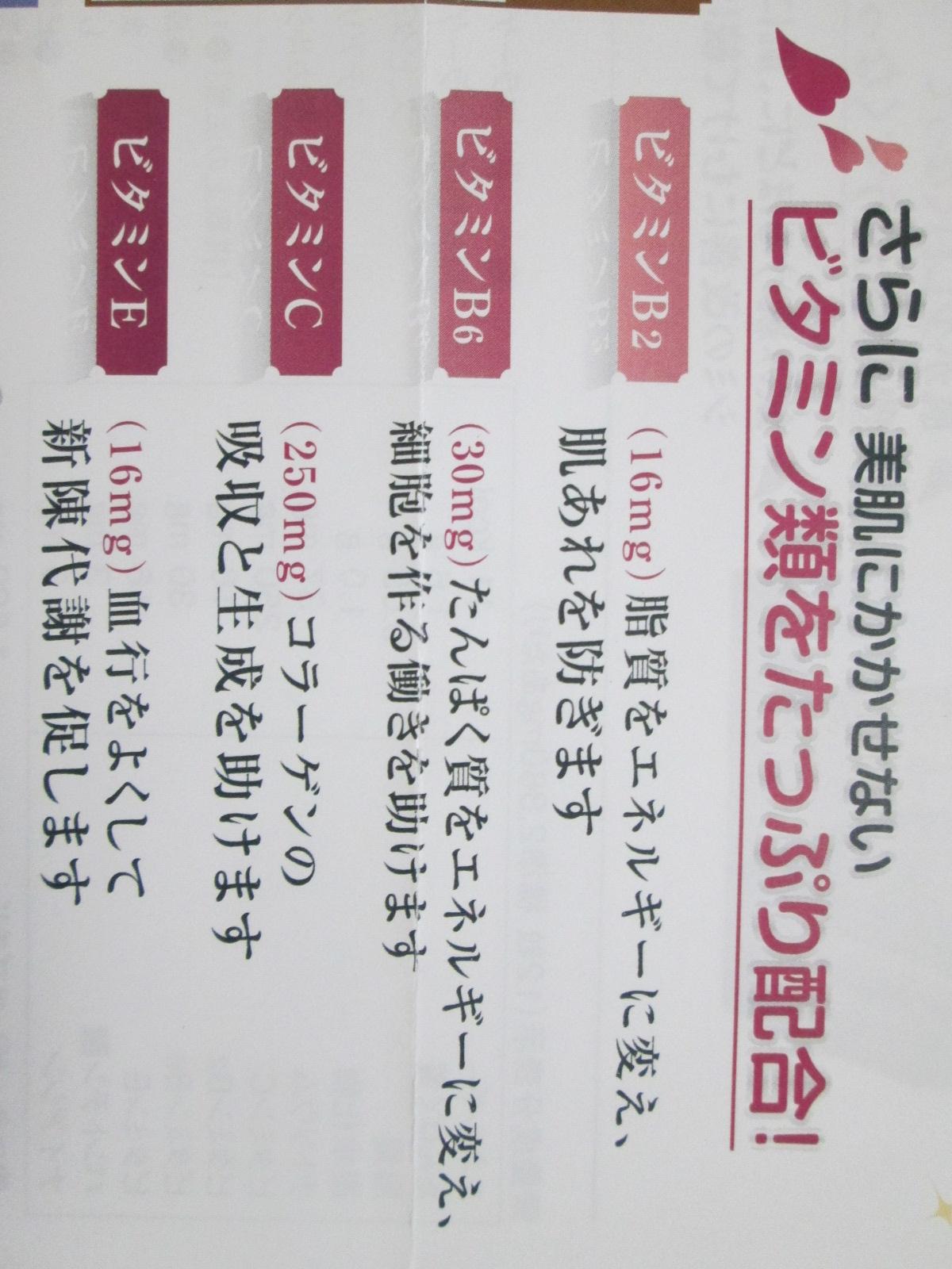 IMG_7900 舞肌 (4)