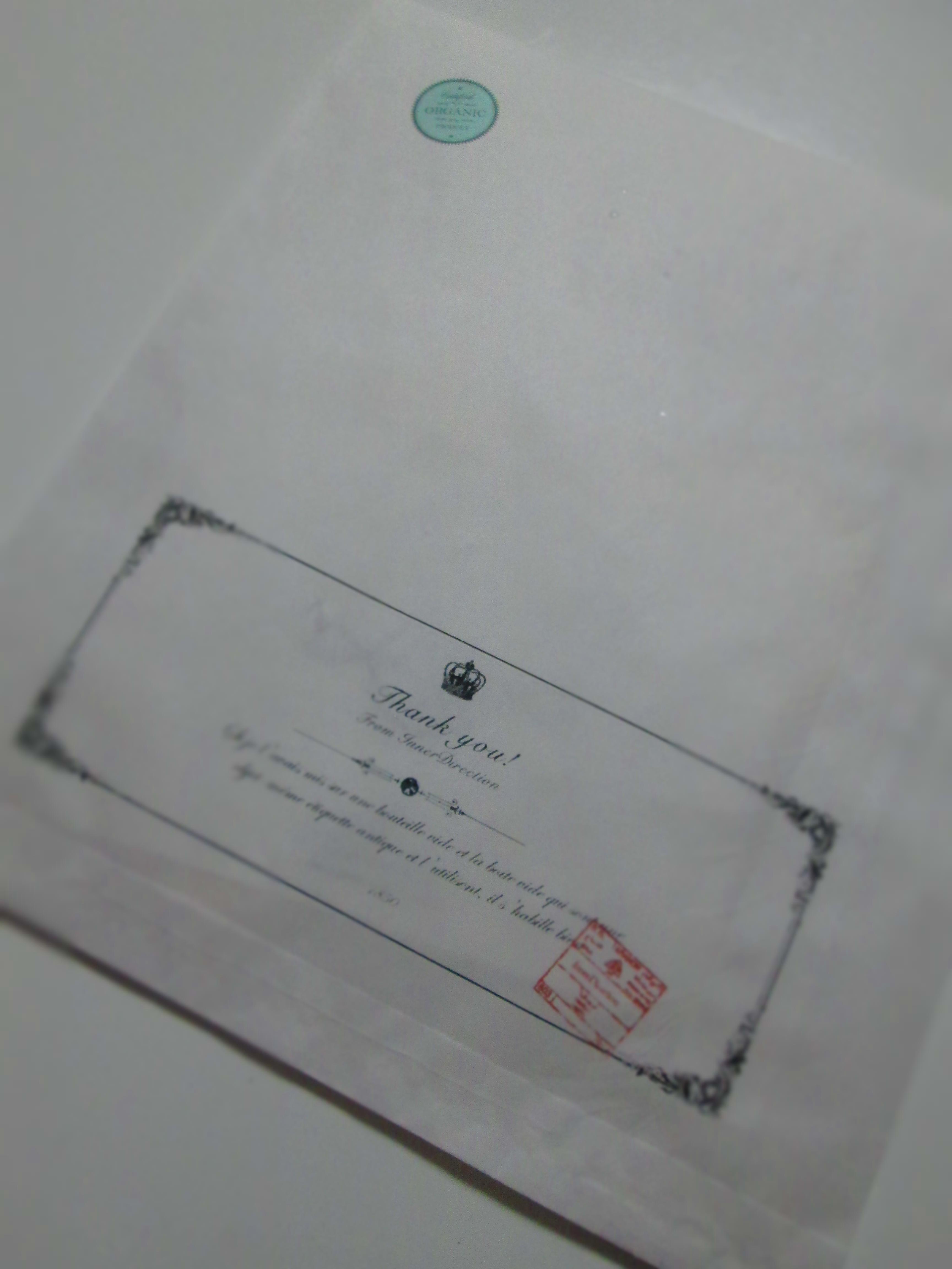 IMG_8268 布ナプキン (1)