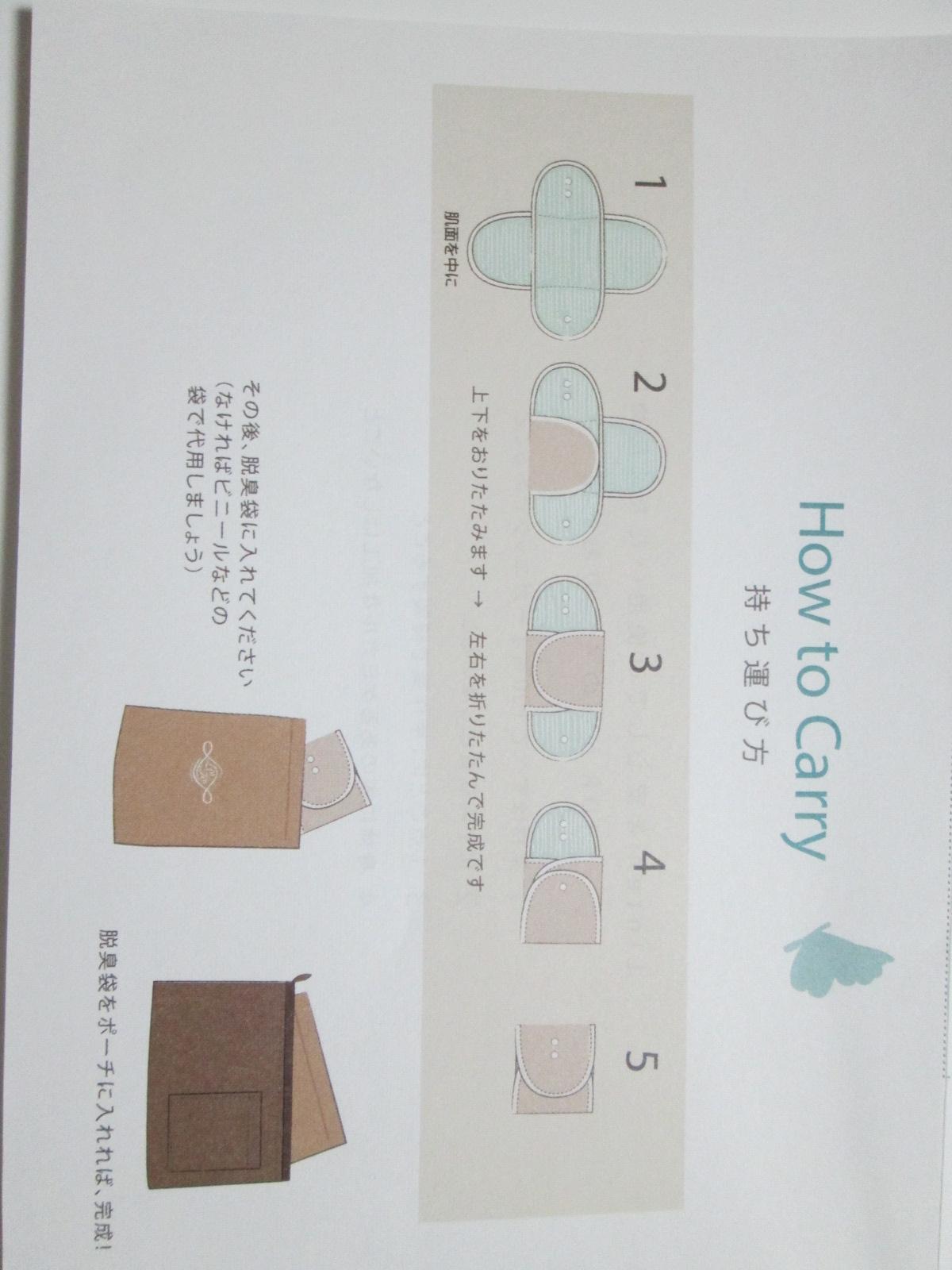 IMG_8268 布ナプキン (12)