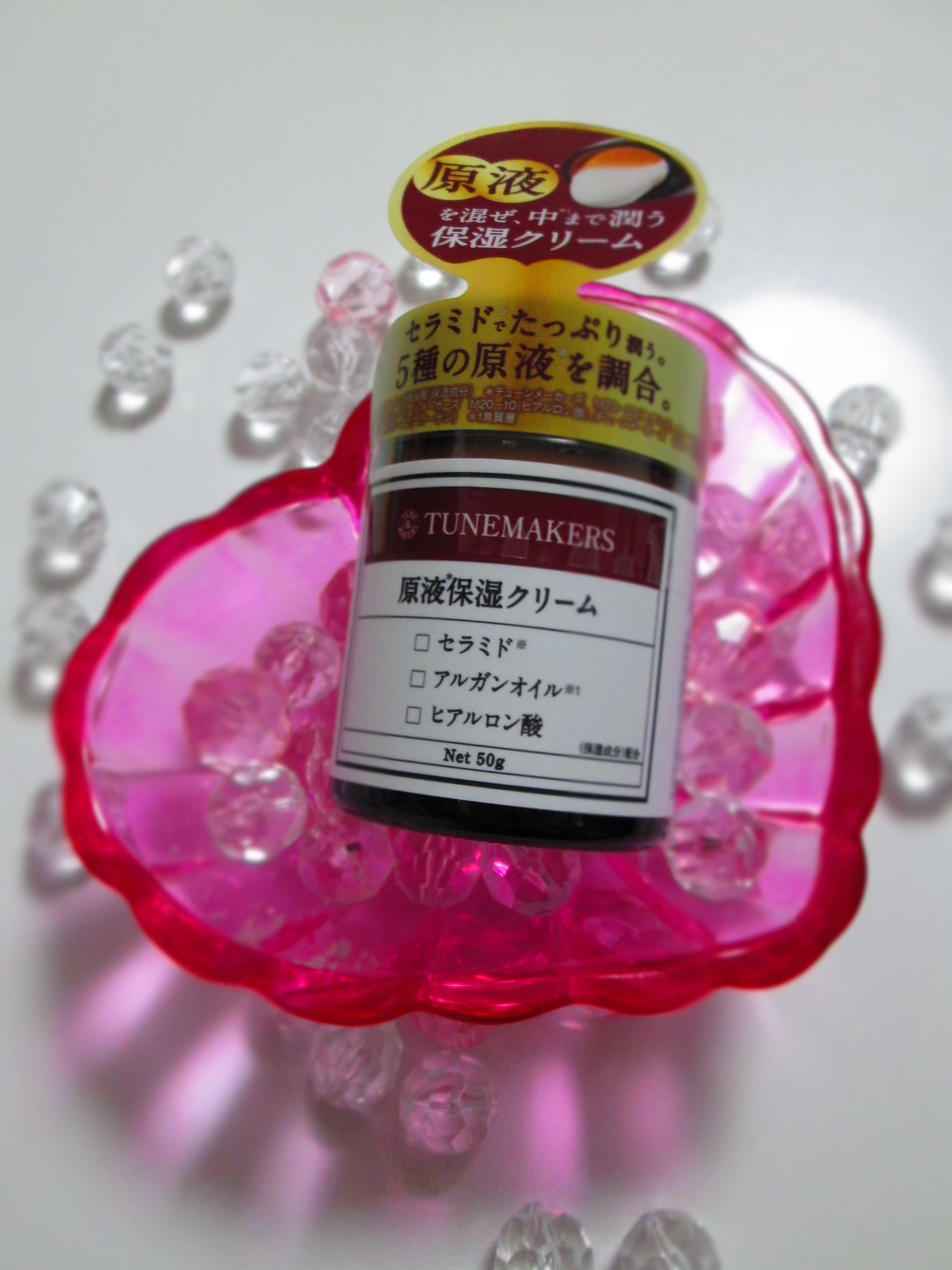 IMG_8284 保湿クリーム (1)