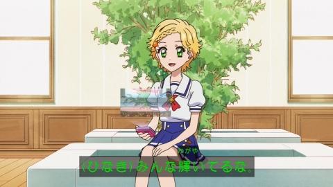 アイカツ! #147 輝きのルミナス アニメ実況 感想 評判 画像 反応