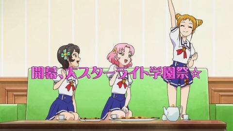 アイカツ! #148 開幕!大スターライト学園祭☆ アニメ実況 感想 評判 画像 反応