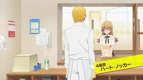 WORKING!!! #4 ハート・ノッカー アニメ実況 感想 評判 画像 反応