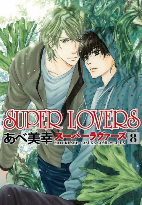 news_xlarge_superlovers8.jpg