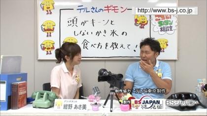 150824リンリン相談室 (1)