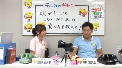 150824リンリン相談室 (3)