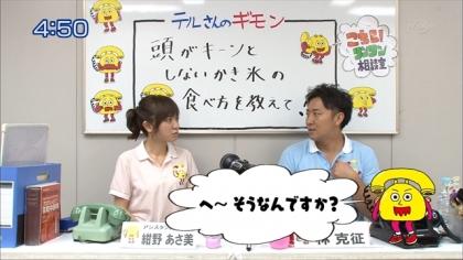150825リンリン相談室 (5)