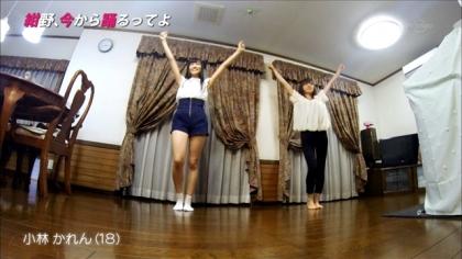 150826紺野、今から踊るってよ (1)