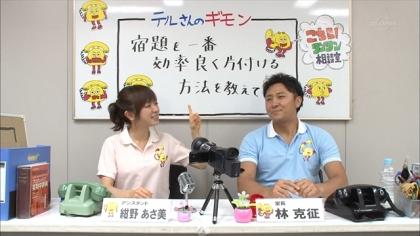 150827リンリン相談室 (2)