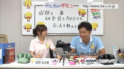 150827リンリン相談室 (1)