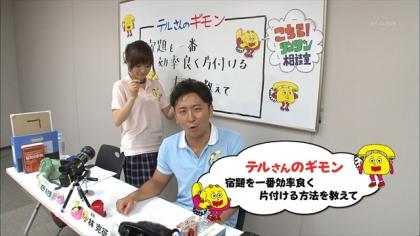 150827リンリン相談室 (6)
