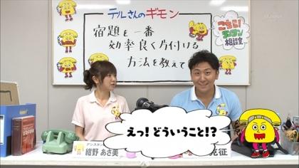 150827リンリン相談室 (5)