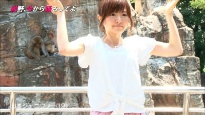 150827紺野、今から踊るってよ (2)