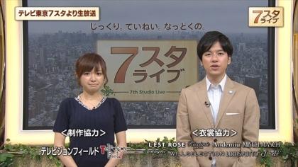 150828 7スタライブ (1)