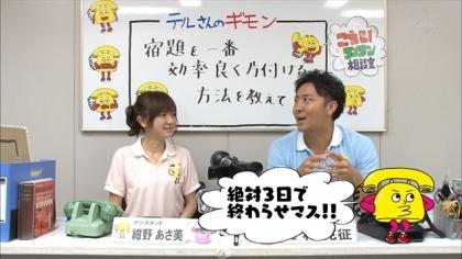 150830リンリン相談室 (3)