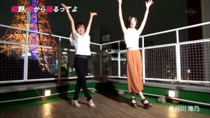 150902紺野、今から踊るってよ (3)