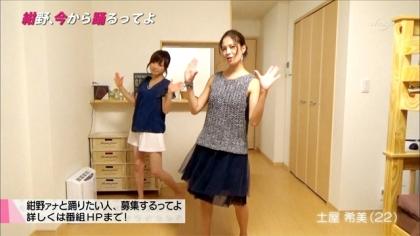 150909紺野、今から踊るってよ (1)