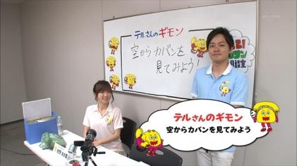 150910リンリン相談室 (4)