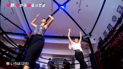 150910紺野、今から踊るってよ (3)