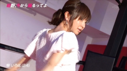 150910紺野、今から踊るってよ (2)