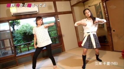 150916紺野、今から踊るってよ (3)