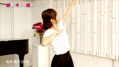 150918紺野、今から踊るってよ (6)
