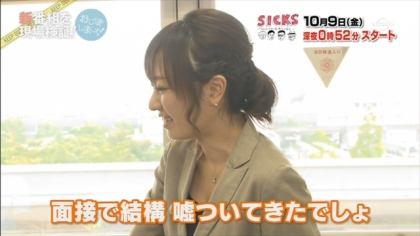 150925おじゃましま~す (4)