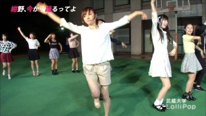 150931紺野、今から踊るってよ (3)