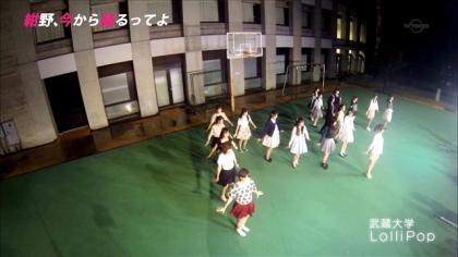 150931紺野、今から踊るってよ (2)