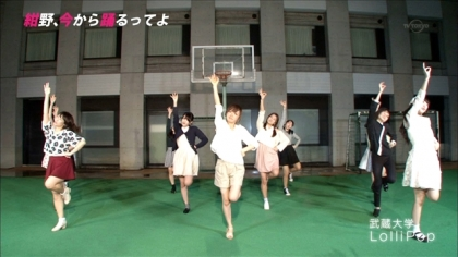 150931紺野、今から踊るってよ (5)