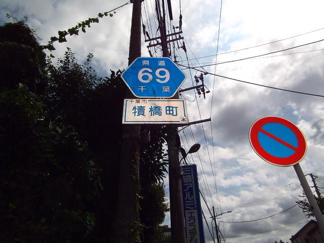 yachima5ta 002