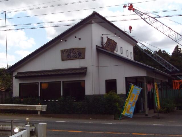 yachima5ta 009