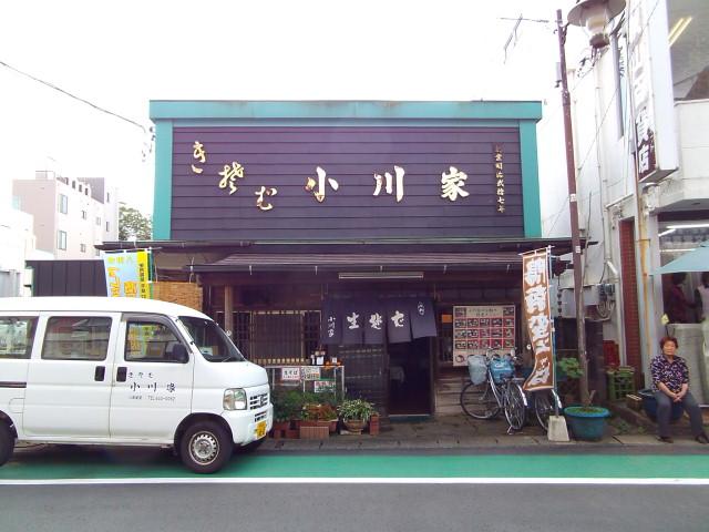 yachima5ta 011