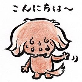 kinako3159.jpg