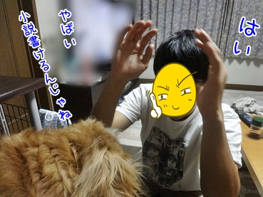 kinako3219.jpg