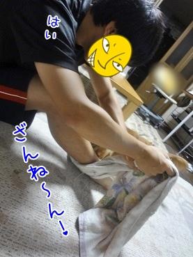 kinako3273.jpg