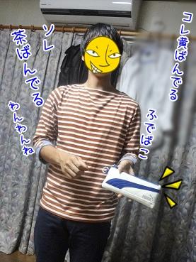kinako3291.jpg
