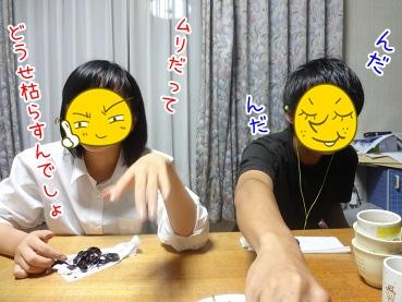 kinako3305.jpg