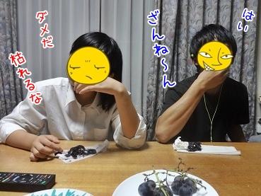 kinako3309.jpg