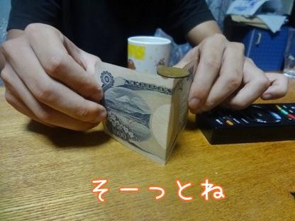 kinako3313.jpg