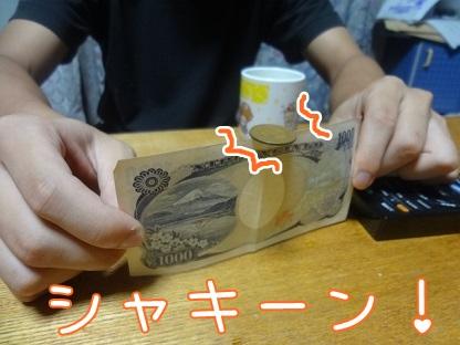 kinako3315.jpg