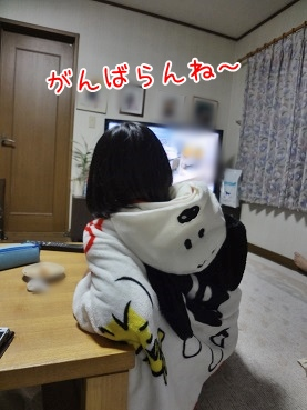 kinako3449.jpg