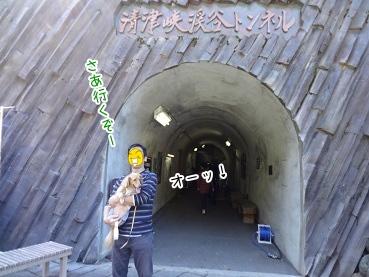 kinako3509.jpg